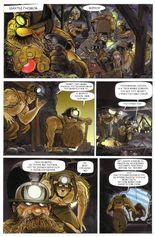 """Комикс """"Стража! Стража!"""", страница 5"""