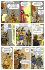 """Комикс """"Стража! Стража!"""", страница 35"""