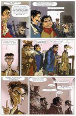 """Комикс """"Стража! Стража!"""", страница 69"""