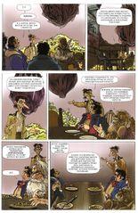"""Комикс """"Стража! Стража!"""", страница 71"""